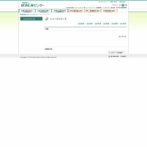 """生活者の""""企業観""""に関する調査報告書"""