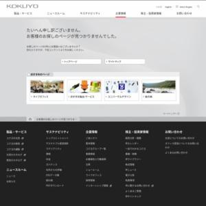 「ノートの取り方への評価」に関する調査