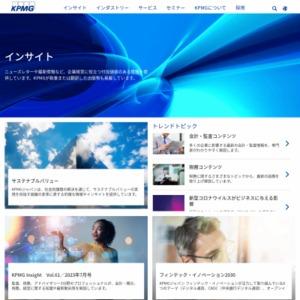 KPMGアジアCEO調査