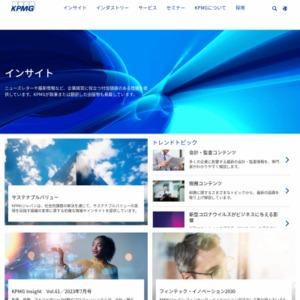 KPMGグローバルCEO調査2015