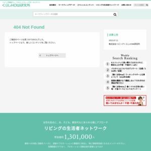 MonthlyくらしHOW2014年4月号
