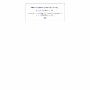 全国多文化共生への取り組み調査 2012