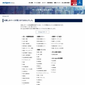 法科大学院別 合格者数ランキング【平成20~24年度】