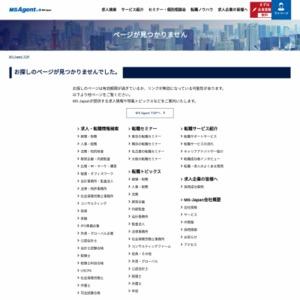 弁護士の平均年収【2014年版】