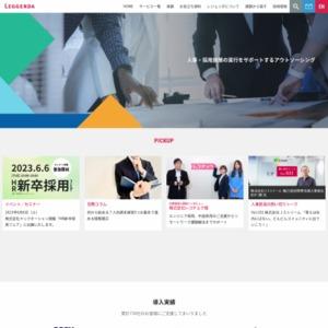 2014年新卒 採用担当者意識調査(12月度)
