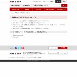 平成23年産日本なし、ぶどうの結果樹面積、収穫量及び出荷量