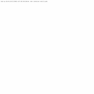 Japan's Economic Outlook 14年11月:今月のトピック「追加緩和に踏み切った日本銀行」