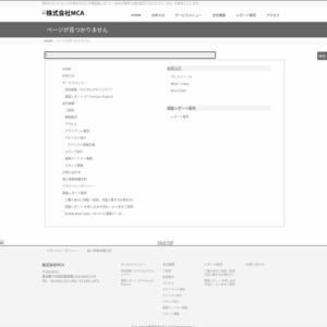 中古携帯電話端末の市場規模