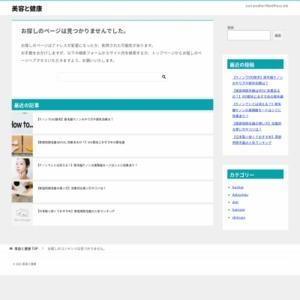 子どもの夏休みに関するアンケート