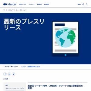 「グローバル年金指数ランキング」 (2016年度)