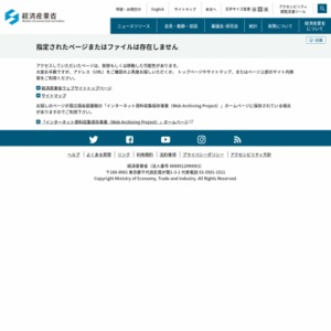 平成25年度情報セキュリティ対策推進事業(電子署名・認証業務利用促進事業(電子署名及び認証業務に関する調査研究))実施報告書