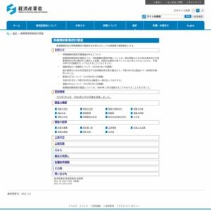 鉄鋼需給動態統計調査 (平成27年4月分)