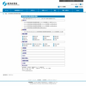 平成24年経済産業省企業活動基本調査確報