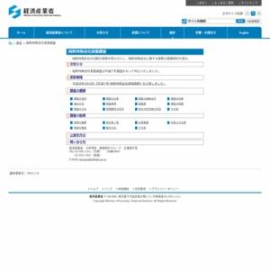 平成25年純粋持株会社実態調査確報