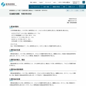 石油統計速報(平成23年10月分)