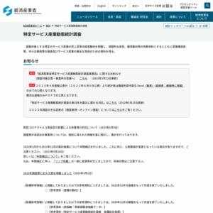 特定サービス産業動態統計速報(平成24年7月分)