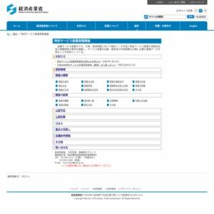 平成22年特定サービス産業実態調査速報