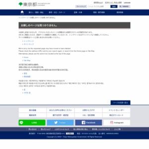 「東京都男女年齢(5歳階級)別人口の予測」の概要