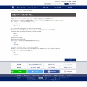 都民経済計算(都内総生産等)23年度年報