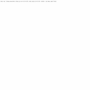 東京都 25年春のスギ・ヒノキ花粉の飛散予測