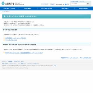 公立小・中・高等学校における土曜日の教育活動実施予定状況調査