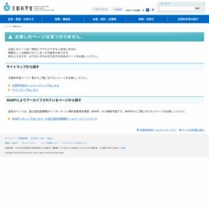 学校保健統計調査-平成27年度(速報)