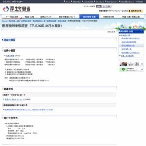 医療施設動態調査(平成26年10月末概数)