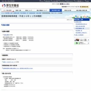 医療施設動態調査(平成26年11月末概数)