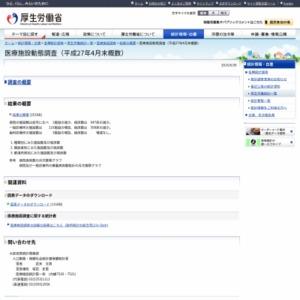 医療施設動態調査(平成27年4月末概数)