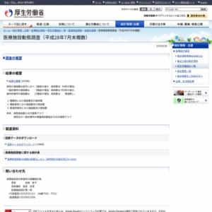 医療施設動態調査(平成28年7月末概数)