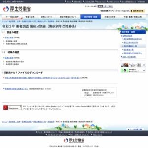 平成23年患者調査(傷病分類編)