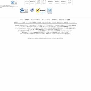 データセンタ市場と消費電力・省エネ対策の実態調査【2016年版】