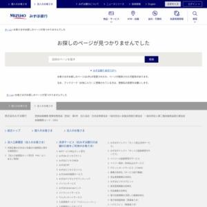 2015年3月6日 人民元為替週間レポート
