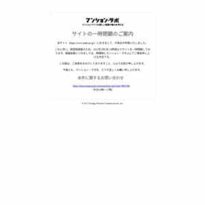 巨大地震に対する意識調査