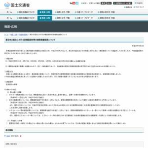 東日本大震災における非構造部材等の被害調査結果
