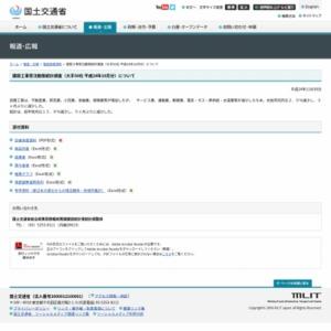 建設工事受注動態統計調査(大手50社 平成24年10月分)