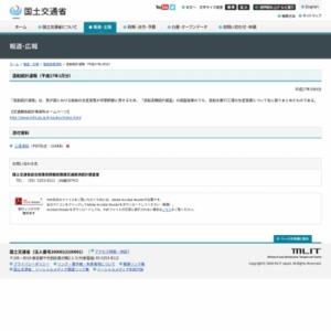 造船統計速報(平成27年1月分)