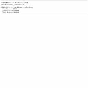 シニアのICT利活用生活の検討No.12