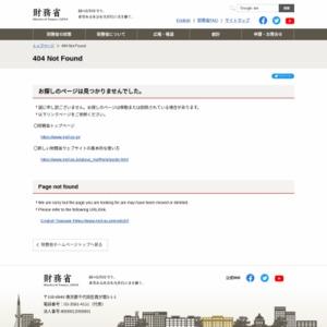 財政融資資金現在高(平成23年12月末)
