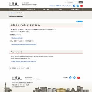 外国為替平衡操作の実施状況(平成24年4月~平成24年6月)