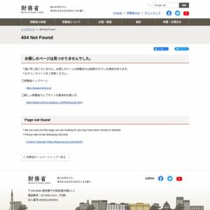 平成23年度 10月末租税及び印紙収入、収入額調