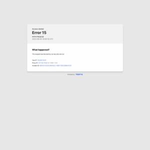 出入国管理統計統計表(平成27年3月分月報・4月分速報値公表)