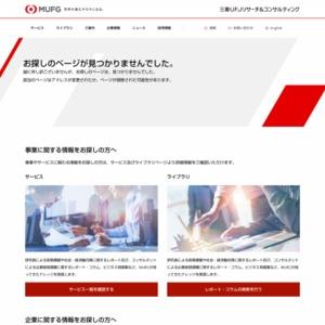 コモディティ・レポート (2014年9・10月)
