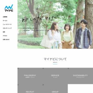 転職情報サイト「マイナビ転職」 転職活動者の意識調査