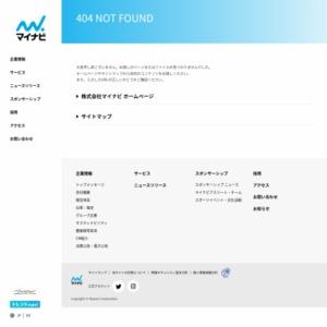 新入社員・内定者のソーシャルメディア利用対策状況調査