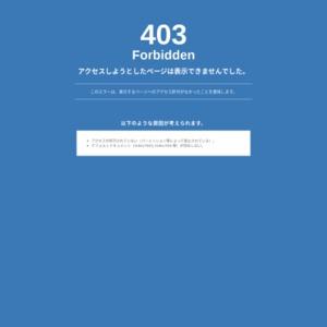 マイボイスコム 白物家電ブランド(3)