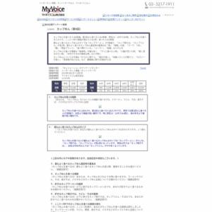マイボイスコム カップめん(6)
