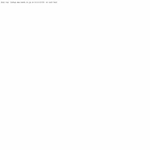 2020五輪開催による経済効果と都心・湾岸開発に関する意識調査