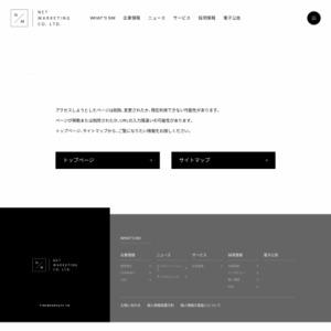 """国内""""Facebook""""ページランキング/「いいね!」数推移独自調査"""