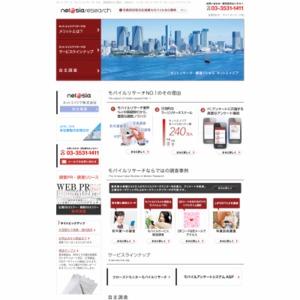 都内トレンディスポットランキング~シニア男女500名の回答結果~